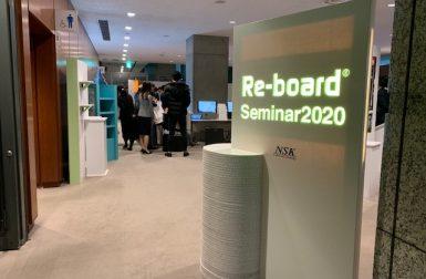 Re-board 環境取組
